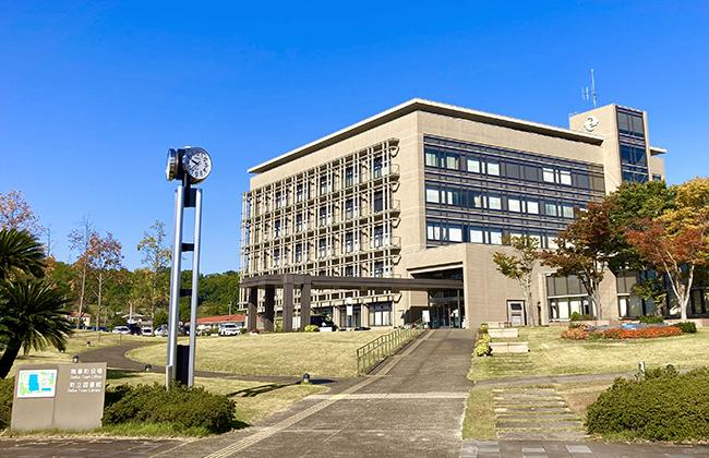 Seika Town Hall and Town Clock